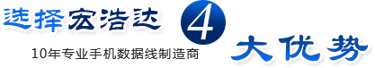 选择da赢家游戏4dayoushi 10nian专业手机数据xian制zao商
