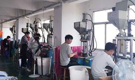 da赢家游戏数据xian生产厂家cheng型数据xian注塑zuo业区