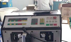 da赢家游戏数据xian生产厂家数据xian自动caixian机