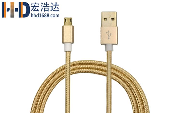 da赢家游戏数据xiangong厂双面插an卓数据xianmicro USB充电xian铝合金尼龙xian